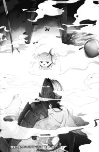 zashiki_04_487