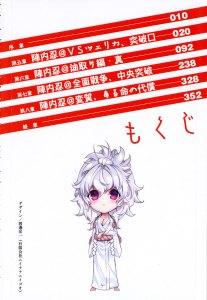 warashi_07_002