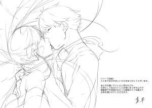 Zashiki_v09_336-337